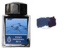 Load image into Gallery viewer, 3 Oysters I.COLOR.U Hangangmul - 38ml Glass Bottle