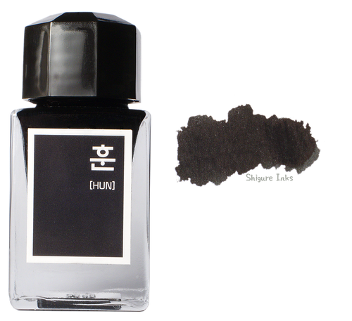 3 Oysters Hun Black - 18ml Glass Bottle