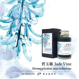 Ink Institute Jade Vine - 30ml Glass Bottle