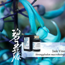 Load image into Gallery viewer, Ink Institute Jade Vine - 30ml Glass Bottle