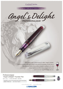 Sailor Pro Gear Fountain Pen - Angel's Delight
