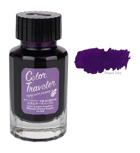 Color Traveler Miyoshi Pione Purple - 30ml Glass Bottle