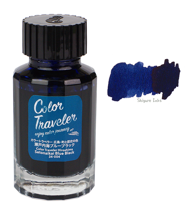 Color Traveler Seto Inland Sea Blue Black - 30ml Glass Bottle