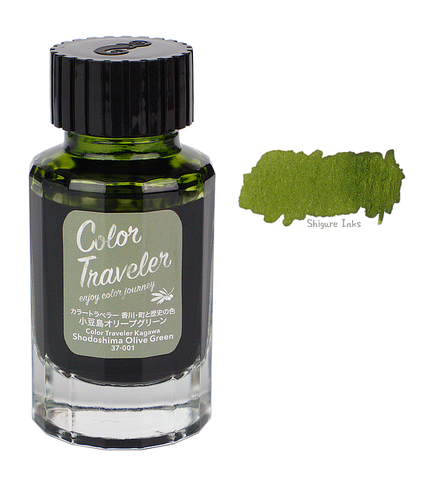 Color Traveler Shodoshima Olive Green - 30ml Glass Bottle