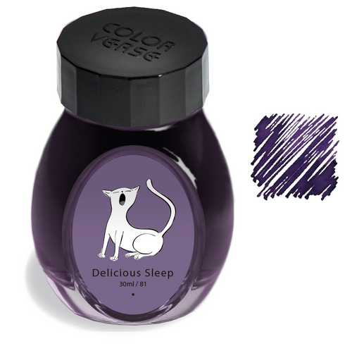 Colorverse Delicious Sleep - 30ml Glass Bottle
