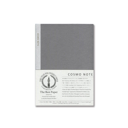 Yamamoto Paper Cosmo Note - A5 Blank