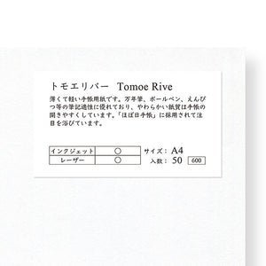Yamamoto Paper Tomoe River 52g - A4 Blank White 50 Sheets