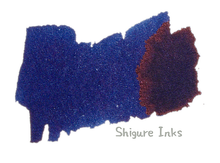 Load image into Gallery viewer, Diamine Oxford Blue - 30ml