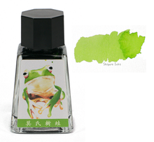 Load image into Gallery viewer, iPaper Nantou Tree Frog - 30ml Glass Bottle