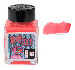 Kala Nostalgia Neon Dig It (Neon Red) - 30ml Glass Bottle