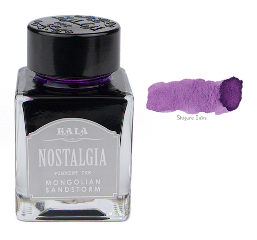 Kala Nostalgia Abstraction Mongolian Sandstorm - 30ml Glass Bottle