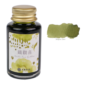 Lennon Tool Bar Muzha Tieguanyin Tea - 30ml Glass Bottle