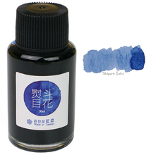 Load image into Gallery viewer, Lennon Tool Bar Indigo Yundoumuhua - 30ml Glass Bottle