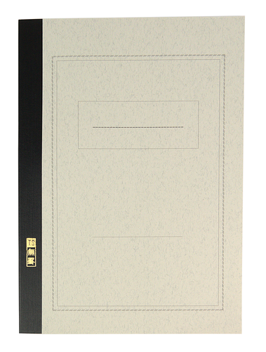 MDS University Notebook Blank - B5 - White