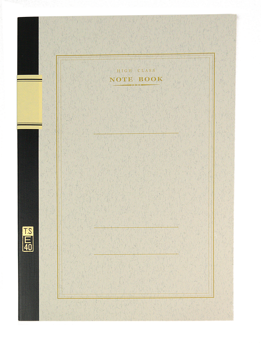 MDS University Notebook E40 - B5 7mm Lined - Cream