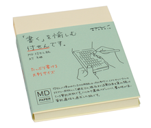 Load image into Gallery viewer, Midori MD Sticky Memo Pad - A7 Grid