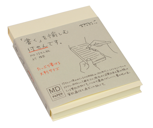 Midori MD Sticky Memo Pad - A7 Lined
