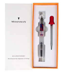 Moonman C1 Fountain Pen