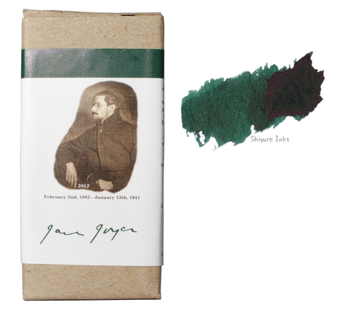 Organics Studio James Joyce Hunter Green - 55ml