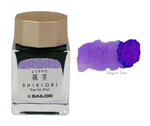 Sailor Shikiori Fuji-Sugata - 20ml Glass Bottle