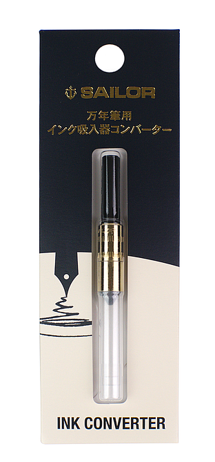 Sailor Standard Ink Converter - Gold