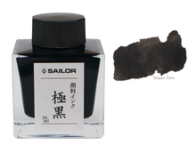 Load image into Gallery viewer, Sailor Kiwa-Guro - 50ml Glass Bottle