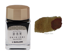Load image into Gallery viewer, Sailor Shikiori Rikyu-Cha - 20ml Glass Bottle
