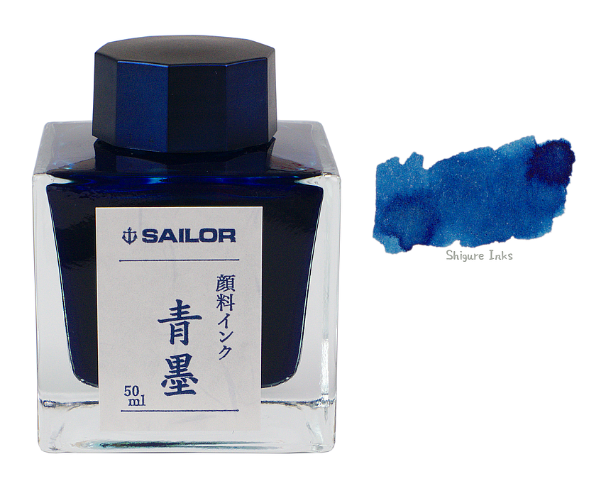 Sailor Sei-Boku - 50ml Glass Bottle