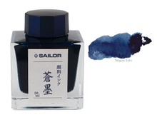 Load image into Gallery viewer, Sailor Sou-Boku - 50ml Glass Bottle