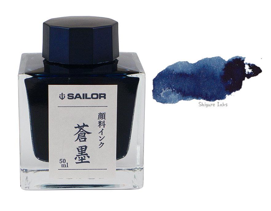 Sailor Sou-Boku - 50ml Glass Bottle