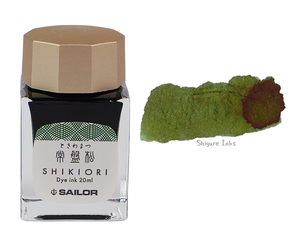 Sailor Shikiori Tokiwamatsu - 20ml Glass Bottle