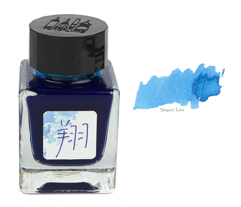 Tono & Lims Kakeru (翔) - 30ml Glass Bottle