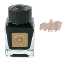 Load image into Gallery viewer, Tono & Lims Kaleidoscope Pure -Ibuki- (いぶき) - 30ml Glass Bottle