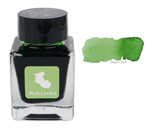Load image into Gallery viewer, Tono & Lims Wakayama: Noble Soul - 30ml Glass Bottle