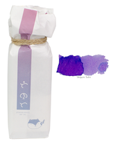 Load image into Gallery viewer, Troublemaker Inks Foxglove - 60ml
