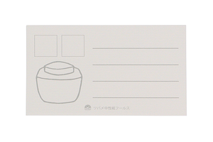 Tsubame Note Ink Collection Card