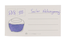 Load image into Gallery viewer, Tsubame Note Ink Collection Card