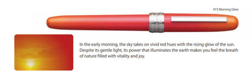Platinum Plaisir Fountain Pen - Morning Glow (Limited Edition)