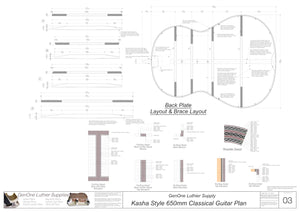 Classical Guitar Plans - Kasha Bracing 650mm Back Layout & Back Brace Layouts