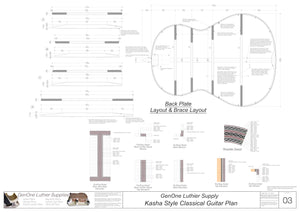 Classical Guitar Plans - Kasha Bracing Back Layout & Back Brace Layouts