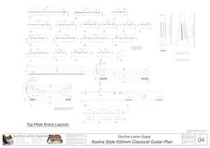 Classical Guitar Plans - Kasha Bracing 650mm Top Brace Layouts