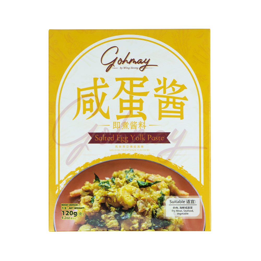 Gohmay's Salted Egg Yolk Paste