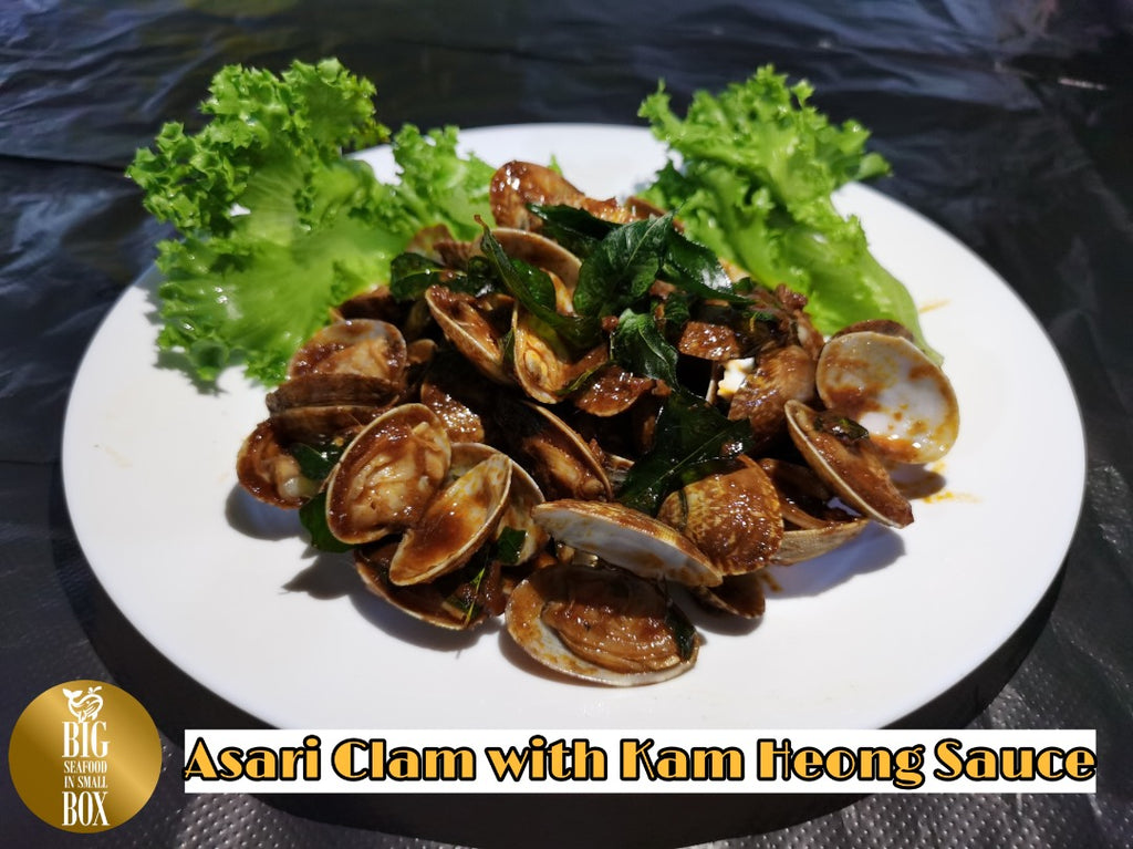 Ready To Eat: Asari Clam with Kam Heong Sauce