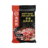Hai Di Lao Spicy Flavour Soup Base for Hot Pot