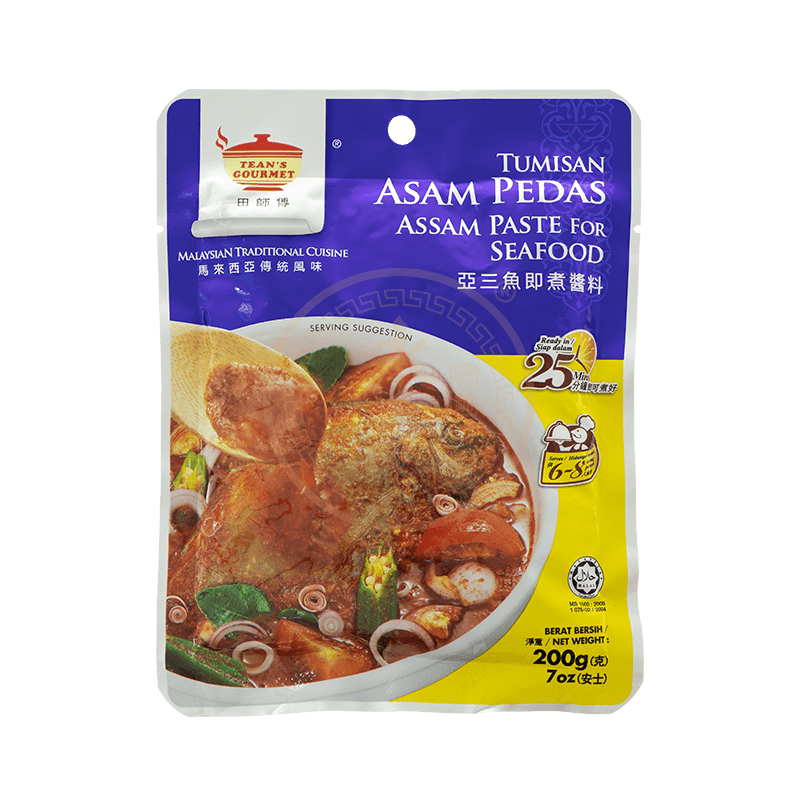 Asam Paste for Seafood