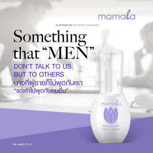 Mamala M Intensive Intimate Cleanser