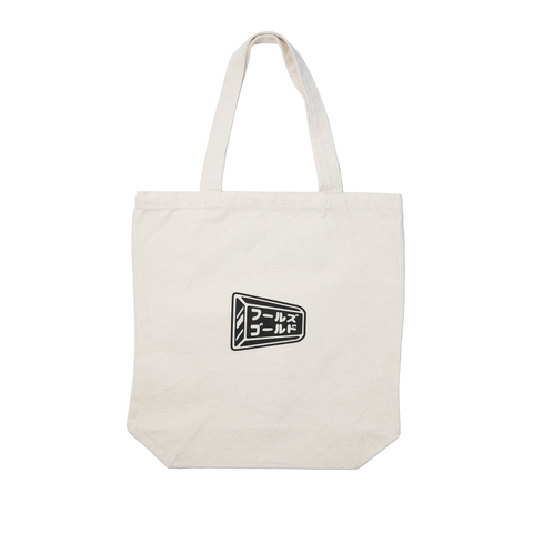 "Fool's Gold x MOANDMO ""Cola"" Tote"