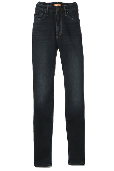 High Waisted Looker Jean in Coffee, Tea, or Me