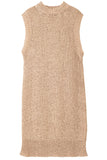 Chaima Knit Vest in Faded Terracotta