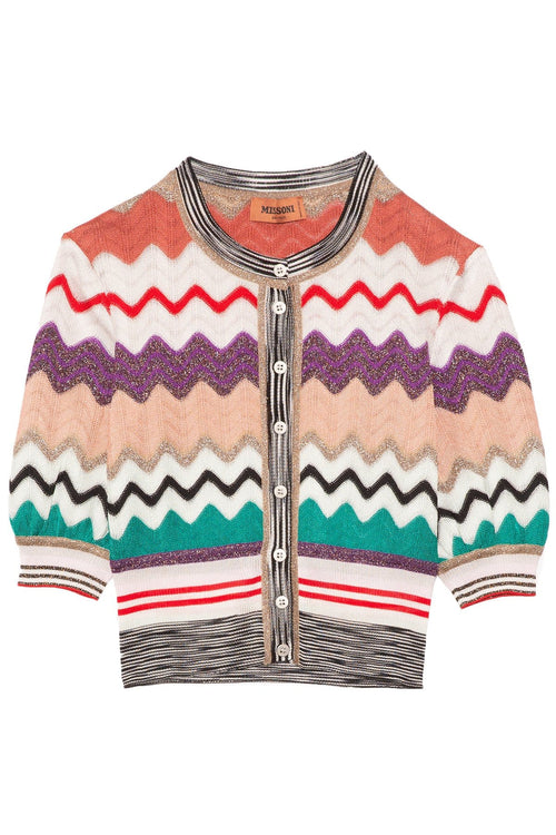 Short Knit Cardigan in Multi